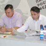 Амурское отделение КПРФ обсудило задачи по выполнению решений XVII Съезда партии
