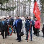 Коммунисты Благовещенского района провели автопробег и торжественное собрание, посвященное 100-летию Великого Октября