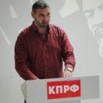 Коммунисты Благовещенска выбрали новое руководство партийного отделения