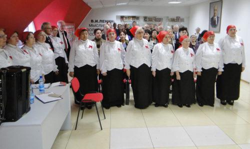 Коммунисты Благовещенска отметили День рождения СССР