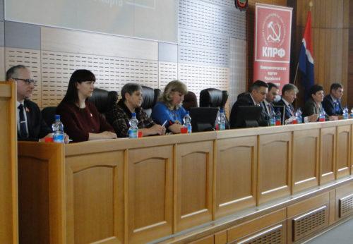 Амурские депутаты-коммунисты поддержали передачу вакантного мандата депутата Государственной Думы Павлу Грудинину