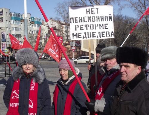 Белогорские коммунисты вышли на защиту социальных прав граждан