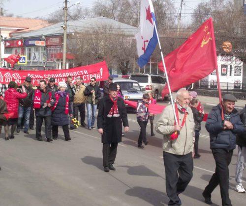 Белогорские коммунисты в день Первомая призвали рабочих бороться за свои права