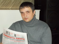 Липунов