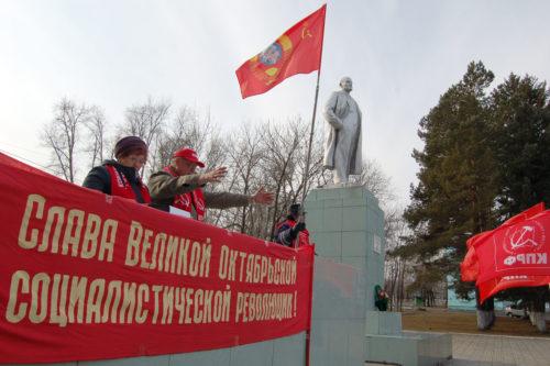 Райчихинск отметил 100-летие Великого Октября
