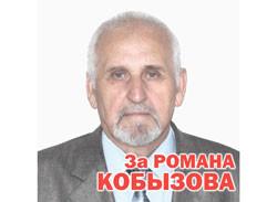 Degtjarev-za-Kobyzova3
