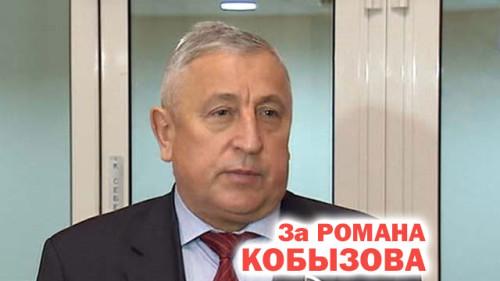 Haritonov-za-Kobyzova3