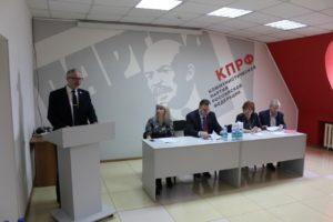Коммунисты Приамурья обсудили на пленуме вопросы совершенствования информационной политики