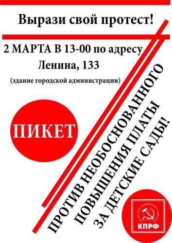 IMG-20150226-WA0004