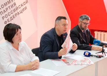 Победивший кандидат КПРФ потребовал отменить итоги выборов в Благовещенске