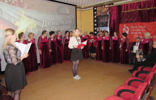 Райчихинские коммунисты провели торжественную встречу накануне Дня Победы