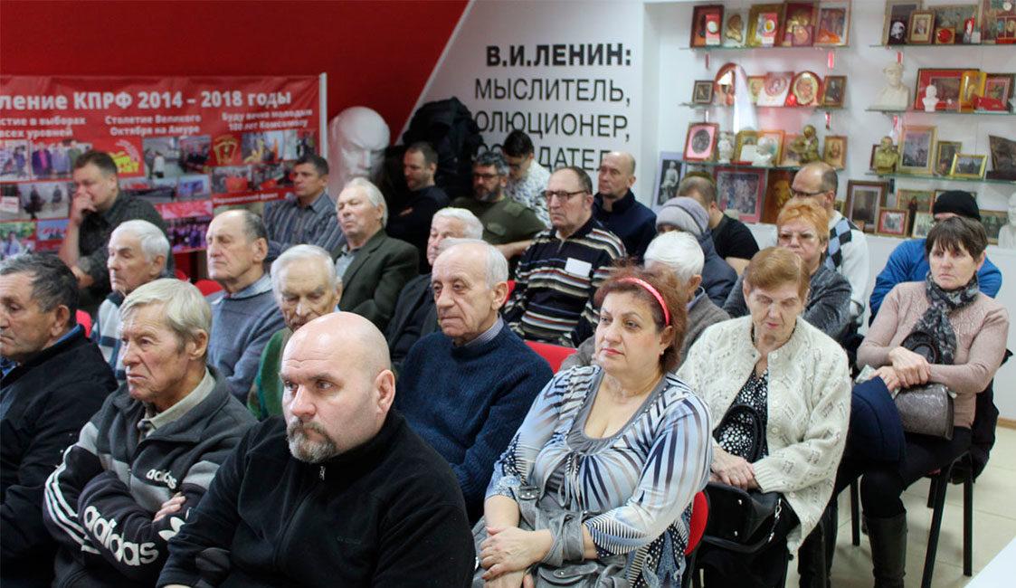 Коммунисты Благовещенска обсудили итоги Пленума КПРФ и задачи партийного отделения