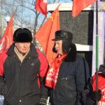 Участники митинга в городе Свободный потребовали смены власти и антинародного курса