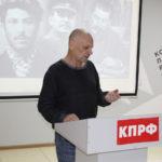 Торжественное собрание в честь 140-летия Сталина