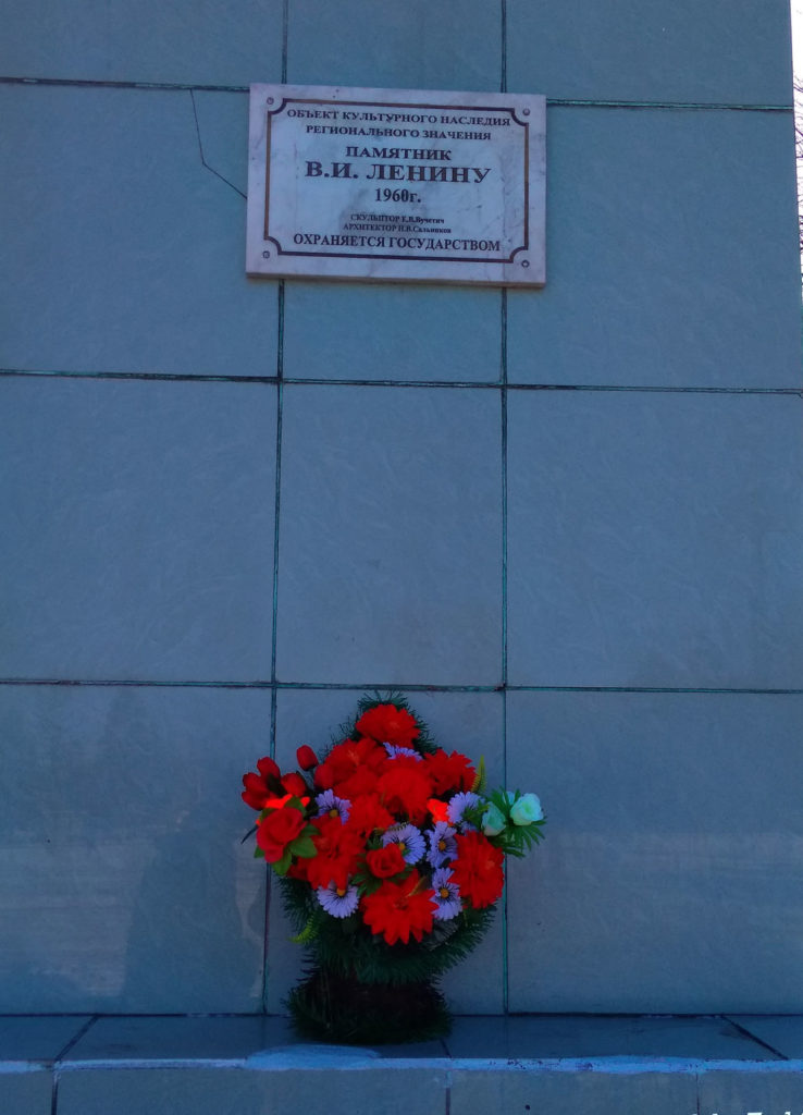 Празднование Великого Октября в Райчихинске