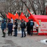 Лучшая поправка – Путина отставка: в Благовещенске прошел пикет, посвященный реформам Конституции