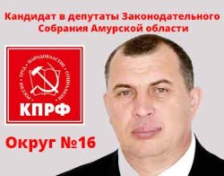 ivanov2
