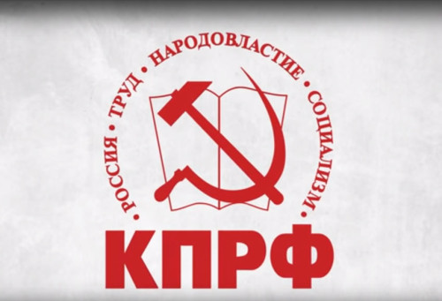 KPRF_5674