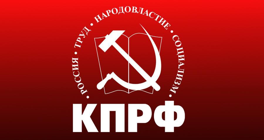 KPRF_logo