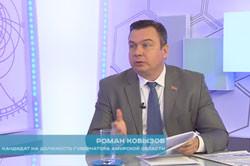 Kobyzov_debaty_stadion