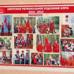 Komsomol-2014-3