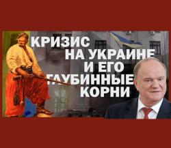 Krizis-na-Ukraine