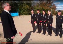 Коммунисты Свободного почтили память защитников Советской власти