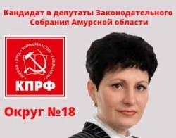 mihajlova_vybory2