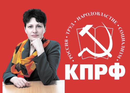Mihajlova_KPRF