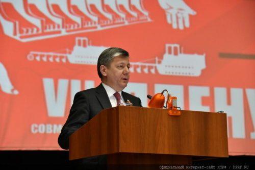 О 150-й годовщине со дня рождения Владимира Ильича Ленина