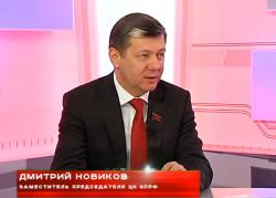 Novikov_v_centre