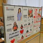 Plenum-Blagoveshhenskogo-gorkoma-13