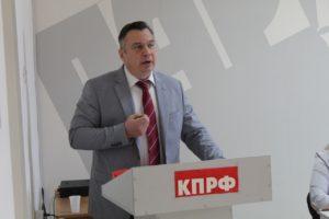 Коммунисты Приамурья обсудили итоги XVIII съезда КПРФ на совместном пленуме обкома и КРК