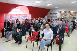 Навстречу выборам в Госдуму и Заксобрание: в Амурском обкоме КПРФ прошел тематический семинар партийного актива