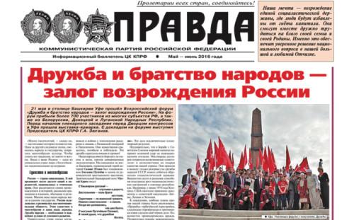 Pravda_maj