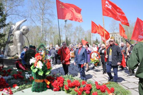 Коммунисты города Свободного почтили память воинов-свободненцев