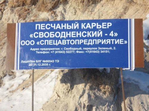 «Золотой» полигон для бытовых отходов