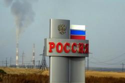 Russian-border1