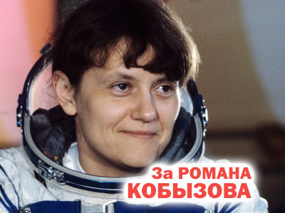 Savickaja-za-Kobyzova