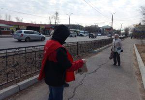 Уличная агитация в Свободном