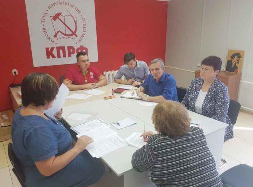 Амурский обком КПРФ выдвинул кандидатов в депутаты районных и сельских Советов, а также на главы сёл Благовещенского района