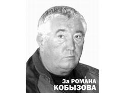 Tkachenko_3