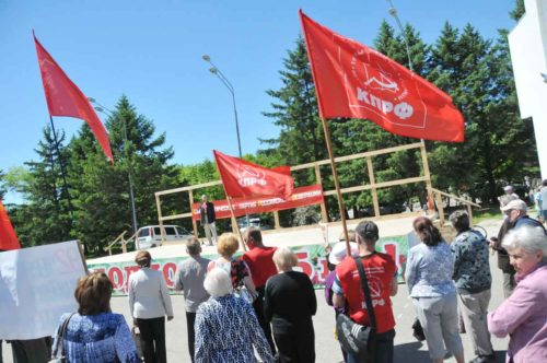Свободненцы под красными знаменами провели митинг против коррупции