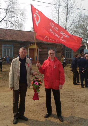 Свободненские коммунисты поздравили жителей района с Днем Победы
