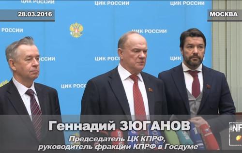 Zjuganov_pro_vybory