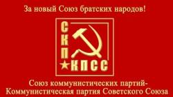 b95c9d_skp-kpss