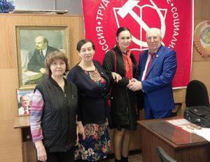 Первым секретарём Белогорского райкома КПРФ избрана Светлана Трембач
