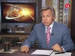 О «красном терроре» на ТВЦ и «белых героях» передачи экс-инструктора ЦК КПСС г-на Пушкова