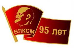 emblema_vlksm-01