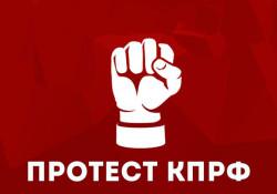 fa76aa_protestkprf